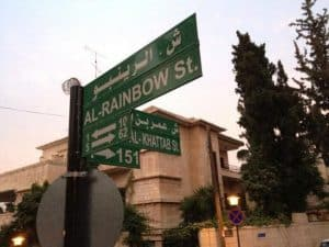 Things to do in Amman Rainbow Street